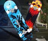 長板滑板成人雙翹四輪初學者女生公路青少年男兒童專業4輪滑板車   西城故事