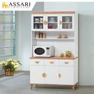 ASSARI-席那4尺餐櫃全組(寬121x深40x高202cm)