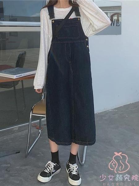 牛仔吊帶裙 早春季復古女法式設計感小眾連衣裙【少女顏究院】