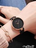 手錶珂紫女手錶輕奢韓版時尚潮流簡約學生防水復古ins風黑色禮物腕錶 雲朵走走