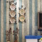 條紋宿舍自粘壁紙簡約地中海客廳臥室電視沙發背景無紡布墻紙木紋【櫻花本鋪】
