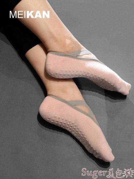 瑜伽襪 2雙裝 MEIKAN瑜伽襪健身室內地板棉襪專業防滑蹦床襪成人舞蹈襪子 suger