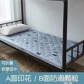 床墊軟墊學生宿舍單人0.9m床墊子地鋪睡墊褥子榻榻米1.2租房專用