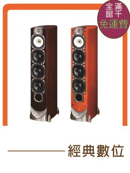 經典數位~加拿大Paradigm STUDIO 100 v.5落地式揚聲器 聲學量感豐沛 特殊圓弧外型設計 優美高質感工藝