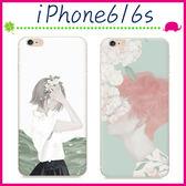 Apple iPhone6/6s 4.7吋 Plus 5.5吋 文藝系列手機殼 樸素少女保護套 森林系背蓋 彩繪手機套 小清新保護殼