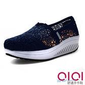 休閒鞋 浪漫絮語蕾絲透膚搖搖鞋(深藍)*0101shoes  【18-9004db】【現+預】