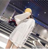 衛衣 白色衛衣女2018秋裝新款長袖韓版連帽抽繩寬鬆百搭中長款外穿 夏洛特