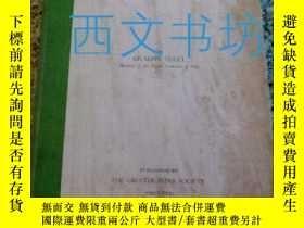 二手書博民逛書店【罕見】Travels of Tibetan pilgrims