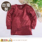 兒童發熱衣 台灣製極輕薄柔機能發熱內衣 魔法Baby