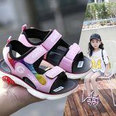 女童涼鞋女童涼鞋夏季兒童涼鞋時尚中大童韓版寶寶小孩男童涼鞋子 寶貝計畫