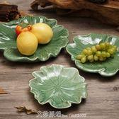 佛堂佛教用品蓮花供盤供水果盤浮雕貢盤干果糖果貢品盤佛具 艾莎嚴選