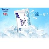 沙威隆涼感潔膚抗菌濕巾10抽單包入