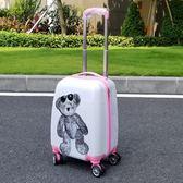 行李箱兒童拉桿行李旅行箱19寸卡通箱女童公主18寸LOGO萬向輪登機箱 奈斯女裝YYJ
