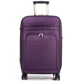aaronation-28吋NAITE商務行李箱-RU-898828紫色