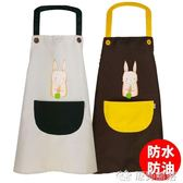圍裙 廚房圍裙韓版時尚防水防油女工作服可愛做飯圍裙logo印字圍腰  伊蘿鞋包精品店