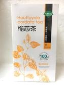 優杏~愉芯茶30包/盒