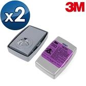 【醫碩科技】3M P100等級防塵濾罐 2入 可測試氣密性 適用3M 6200/6800防毒口罩 7093