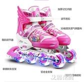溜冰鞋兒童初學者全套裝旱冰輪滑鞋男童女童小孩直排輪可調QM『艾麗花園』