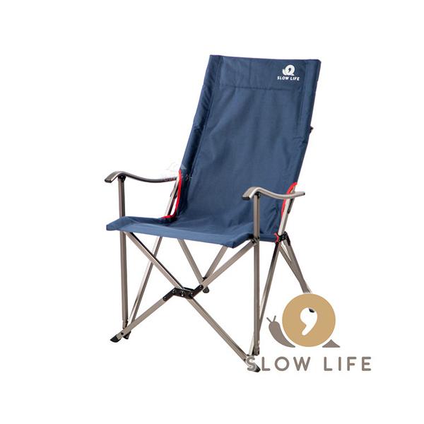 [Polar Star] SLOW LIFE 大川庭園休閒椅 (兩色隨機出貨) (P17734)