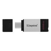 【Kingston】金士頓 DataTraveler 80 256G USB3.2 Type-C隨身碟 (DT80) [富廉網]