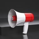 喊話器喇叭揚聲器 叫賣機便攜式錄音擴音器藍芽手持賣貨擺攤神器大聲公消防宣傳地攤高音充電
