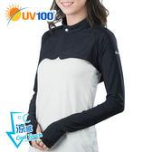 UV100 防曬 抗UV-涼感彈力披肩外套-女