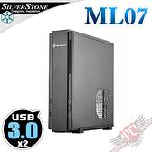 [ PC PARTY ] 銀欣 SilverStone ML07 USB 3.0 HTPC 電腦機殼 直立橫躺兩用 (台中、高雄)