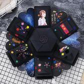 爆炸禮物盒 創意抖音爆炸盒子成品禮物盒照片紀念冊相冊diy手工驚喜情侶浪漫 寶貝計畫