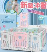 兒童游戲圍欄室內家用寶寶嬰兒安全防護欄柵欄爬行墊學步游樂場 NMS漾美眉韓衣