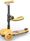 兒童滑板 角色滑板車兒童3-6-12歲2寶寶溜溜車子5單腳10小孩滑滑三合一可坐【快速出貨八折搶購】