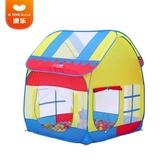 澳樂兒童帳篷室內大房子公主寶寶波波海洋球池嬰兒兒童玩具游戲屋