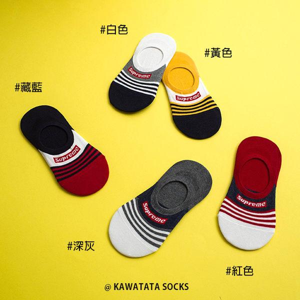 韓國橫條supreme隱形襪/5色【558051803】