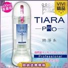 潤滑液 按摩油 送潤滑液 日本NPG T...