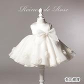 畢業禮服 精緻紗質蝴蝶結小禮服 連身洋裝 白色禮服 女童 白色洋裝 橘魔法 紗裙 花童 全家福攝影