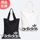 【現貨】Adidas Shopper 手...