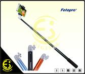 ES數位 Fotopro QP-903L 鋁合金自拍桿 自拍神器 直播 影片拍攝 手持 自拍棒 自拍桿 QL903L 現貨