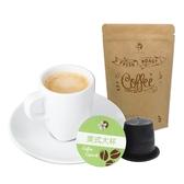 BM-05 Belamolly 美式大杯 咖啡膠囊 ☕Nespresso膠囊咖啡機專用☕