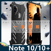 三星 Galaxy Note 10/10+ 蝙蝠俠金屬框 黑暗騎士 螺絲款 防摔高散熱 飛鏢支架 保護套 手機套 手機殼