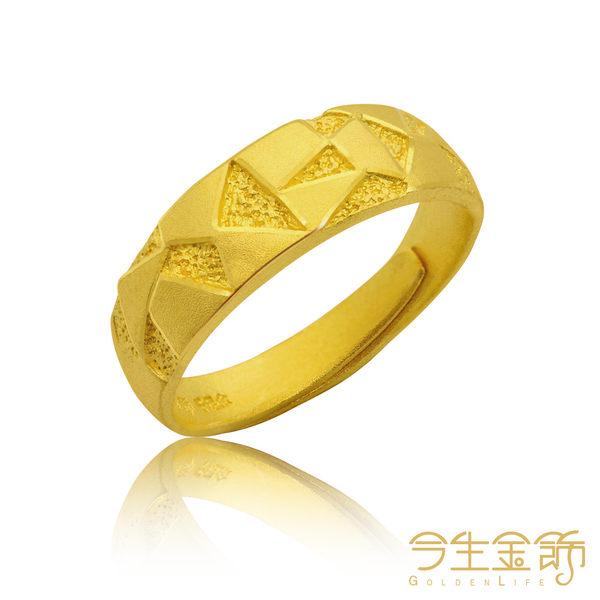 今生金飾 輝耀男戒 純黃金戒指