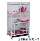 貓籠  貓籠子貓別墅二層三層貓蝸雙層貓舍大型方管三層貓籠子  非凡小鋪 igo