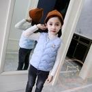 兒童馬甲 兒童羽絨棉馬甲外穿男女寶寶秋冬季背心兒童冬裝洋氣坎肩馬夾【快速出貨】