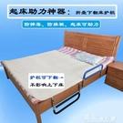 床邊護欄床邊護欄桿老人起床扶手折疊下翻床...