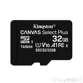 記憶卡32g內存卡100MB/s行車記錄儀tf卡監控攝像頭平板手機通用內存卡 榮耀3C