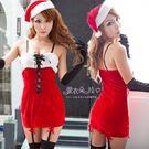 聖誕裝 交叉綁帶吊襪帶洋裝 聖誕裙/聖誕帽/長手套-愛衣朵拉