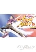 天使心Angel Heart24