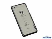 UPTIONTEK Miyabi for iPhone5/5S 玻璃背蓋鋁合金保護框-鐵灰色
