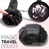 韓國vely vely懶人化妝包便攜大容量抽繩收納神器簡約小號洗漱包「時尚彩虹屋」