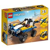 樂高積木 LEGO《 LT31087 》創意大師 Creator 系列 - 沙灘車╭★ JOYBUS玩具百貨