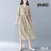 棉麻洋裝 2019夏季新款時尚氣質中大碼復古原宿風過膝連身裙女 YN617『易購3C館』