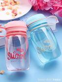 隨行杯 太空杯兒童隨手杯小水杯學生款便攜隨行迷你可愛水杯 塑料杯
